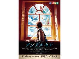 NAGASAKI水辺の森マーケット vol.1