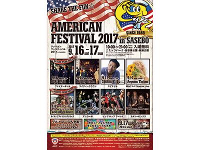AMERICAN FESTIVAL 2017 in SASEBO