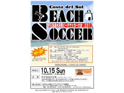 伊王島ビーチの夏はまだ終わらない!