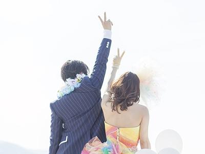 今ならレンタル衣装代が0円! 結婚式をお得に挙げるチャンス!