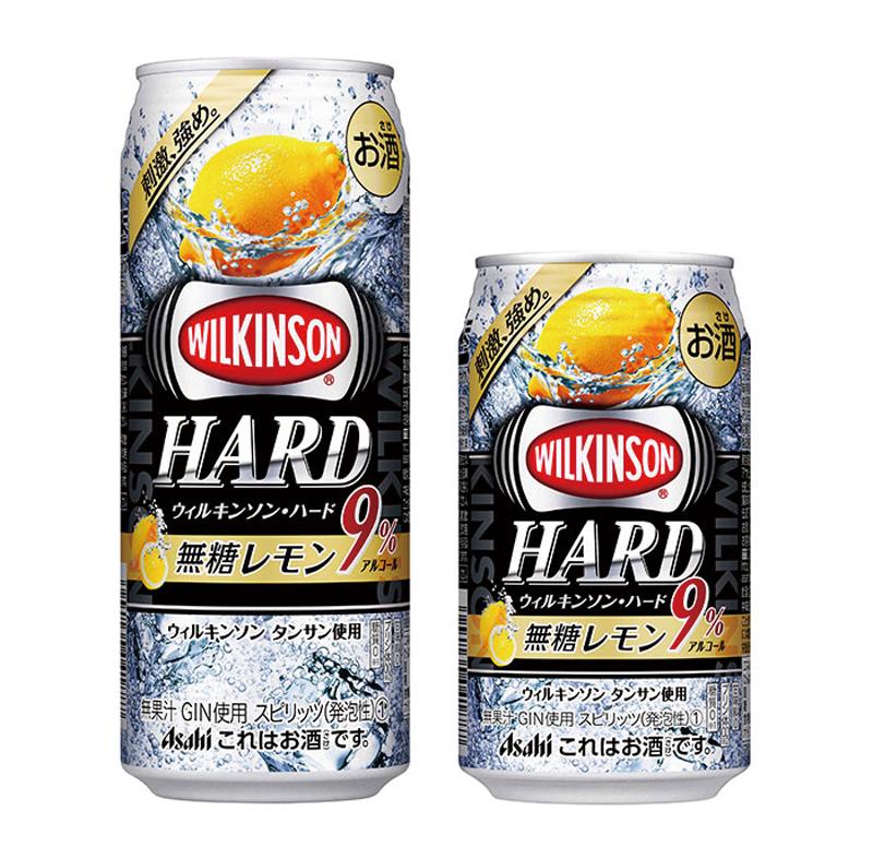 缶チューハイ「ウィルキンソン・ハード」の 新フレーバー「無糖レモン」が新登場!