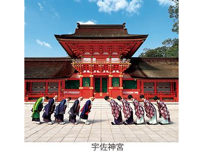 六郷満山開山1300年 プレイベント 非公開文化財特別公開
