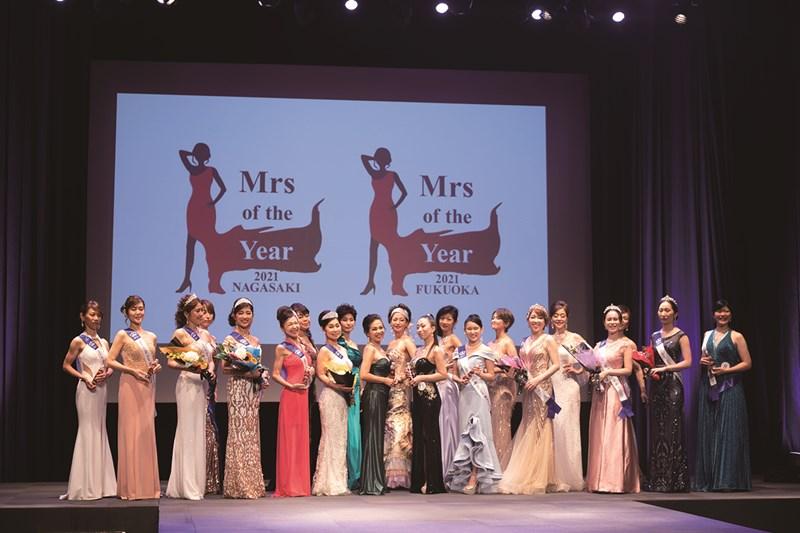 Mrs of the year 2021 福岡・長崎大会 イベントリポート 2021/08/28(土)