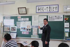 長崎市立香焼小学校「体育研究発表会」
