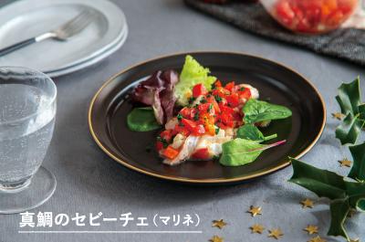 〈ながさき 旬のやさいのレシピVol.4〉トマトと真鯛のセビーチェ