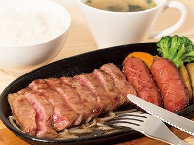 meat sukky