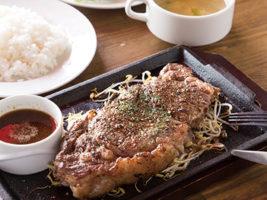 ステーキ食堂 Ogawa