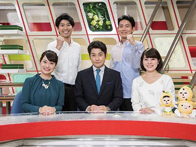 長崎の気になる生活情報をお届け! 「NCCスーパーJチャンネル長崎」