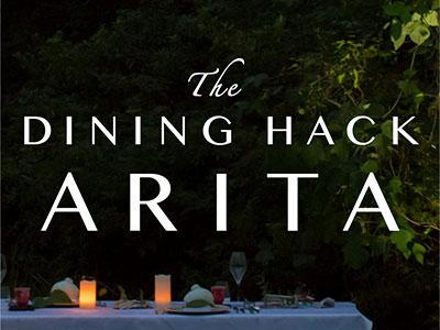 『DINING HACK ARITA』