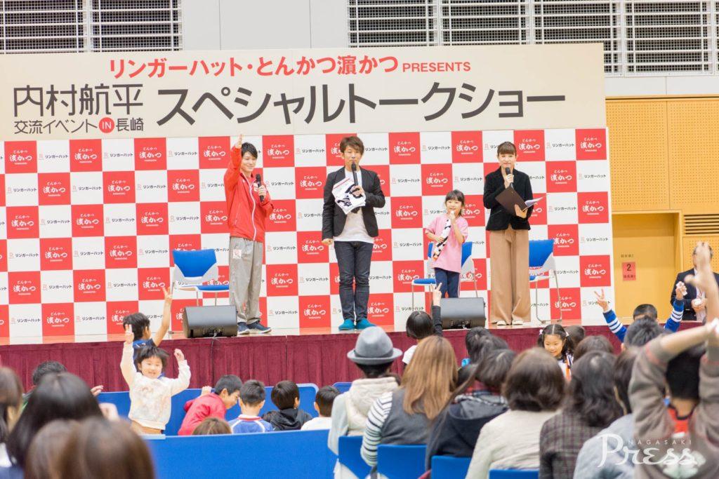 2017.11.26 内村航平交流イベント<br>IN長崎(第2部・トークショー)