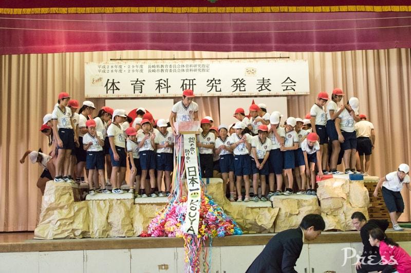 2017.12.1 長崎市立香焼小学校<br>「体育研究発表会」