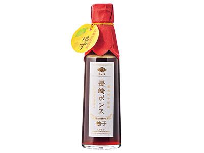 チョーコーしょうゆ〈チョーコー醤油〉の化学調味料無添加 新商品「長崎ポンス」