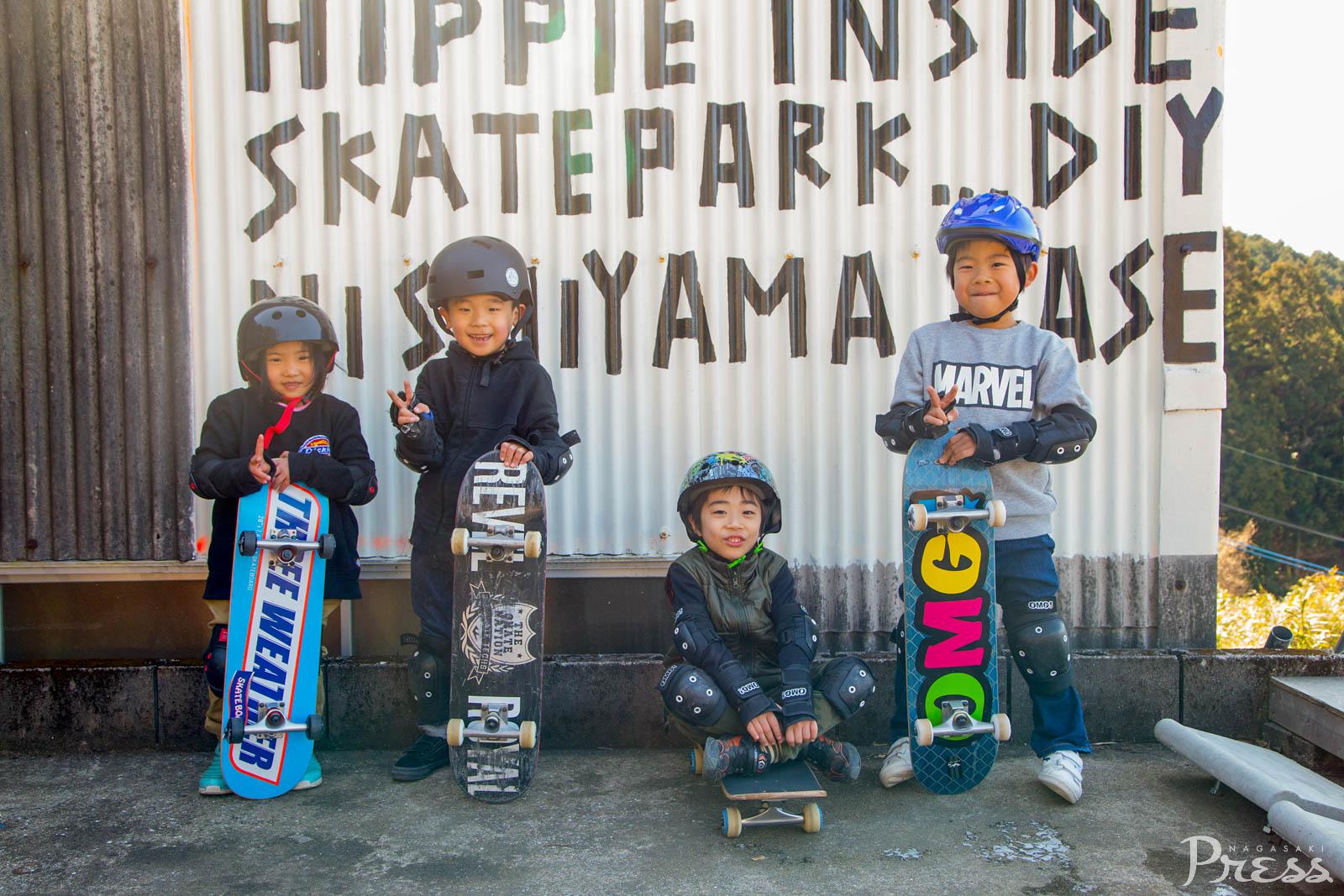 Hippieinside Skatepark DIY