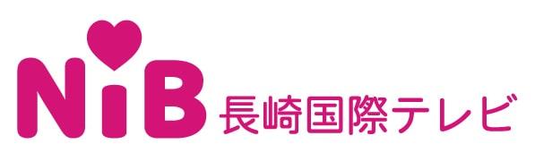 NIB長崎国際テレビ