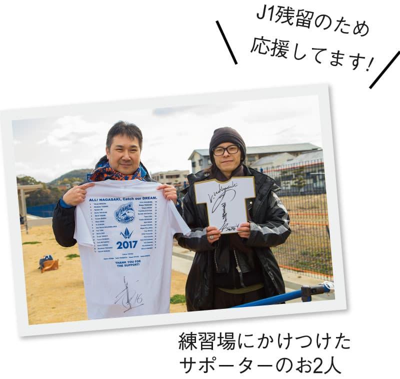 J1リーグ開幕!3/3(土)はホーム初戦!<br>J1の戦いに向け始動!