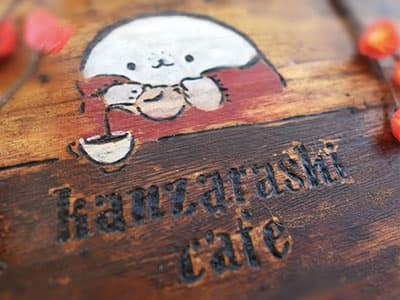 Kanzarashi Cafe in 銀水