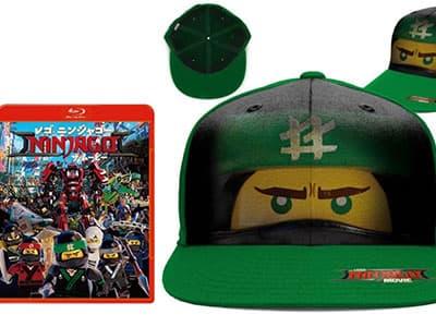 『レゴ®ニンジャゴー ザ・ムービー』ブルーレイ &DVDリリース記念オリジナルキッズキャップ