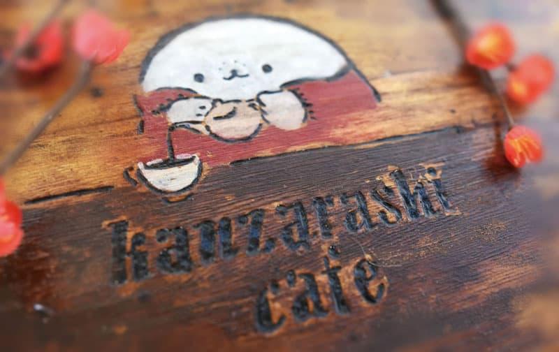 Kanzarashi Cafe in 銀水