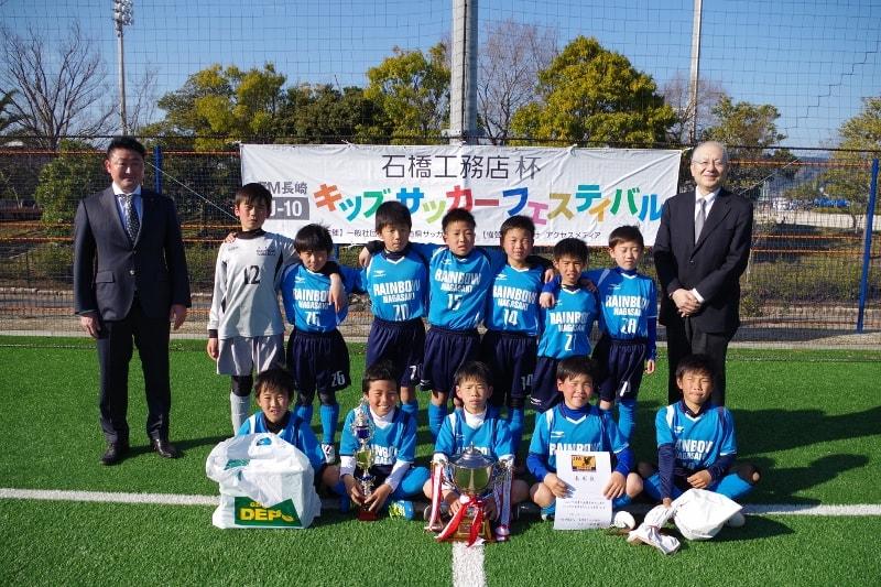 石橋工務店杯 FM長崎U-10<br>キッズサッカーフェスティバル開催!