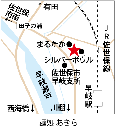 【お詫びと訂正】ながさきごちそう大図鑑 ver.11