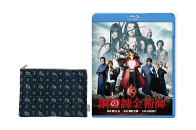 『鋼の錬金術師』ブルーレイ&DVDリリース記念オリジナルクラッチバッグ
