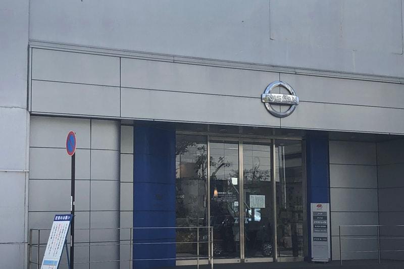 【自動車販売】<br>長崎日産自動車株式会社