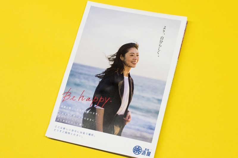 「Behappy より、自分らしく」をテーマに<br> 4/27(金)化粧品コーナーがリニューアル