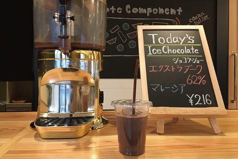 暑い日だからこそ美味しく味わえる冷たくて甘~いチョコレートドリンク