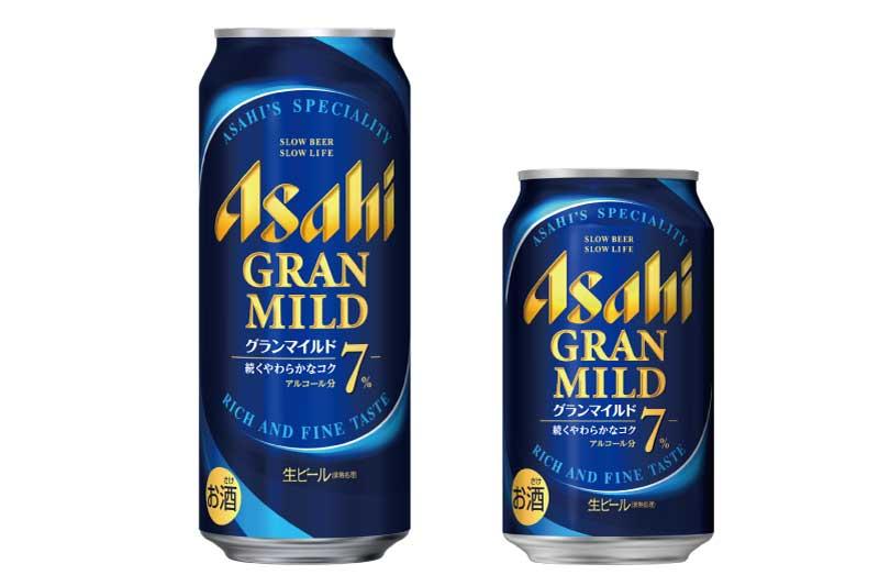 ゆったり美味しい時間を約束する<br>「スロービール」という新提案!