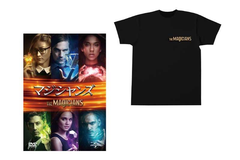 「マジシャンズ」DVDリリース記念 オリジナルTシャツ