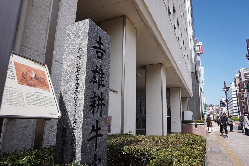 長崎歴史ノート 第三回「長崎偉人伝」