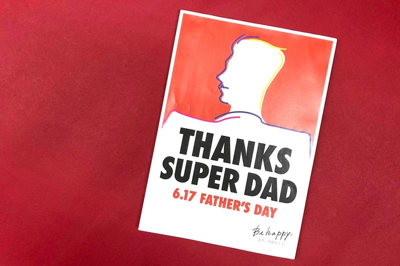 長崎の「お父さん」たちに贈る納得の父の日ギフトがズラリ!
