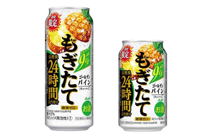 【長崎税関情報】<br>長崎税関・明治150年特別展を開催中!