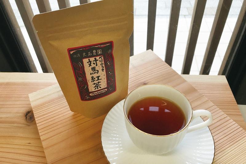 対馬紅茶(対馬)