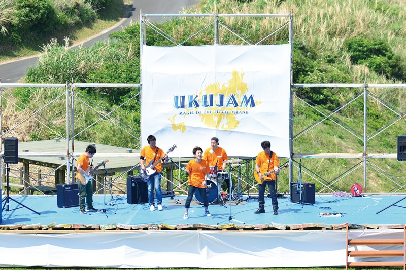 UKUJAM2018宇久島音楽祭