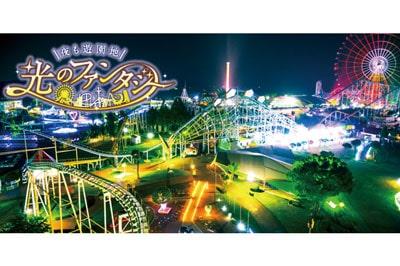 ウィンターイルミネーション 「光のファンタジー」【熊本県】