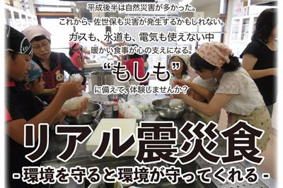 豪華景品が当たる!?クリスマス抽選会 2018/12/8(土)~12/25(火)