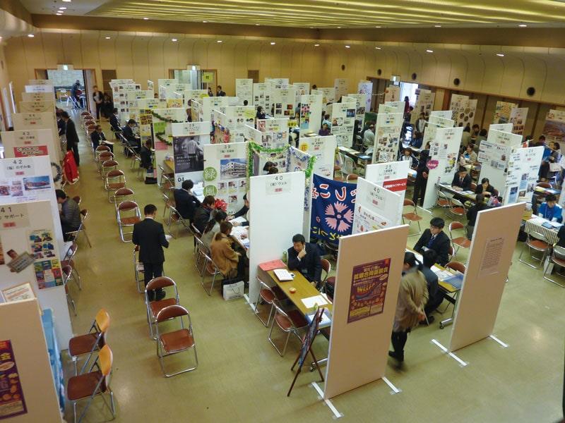 〈長崎県総合福祉センター〉福祉・介護の就職合同面談会《冬》