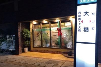 〈ヘアーカフェ コル〉大橋バス停前に誕生!