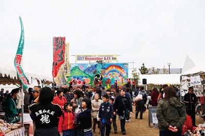 〈須川港多目的防災広場〉東日本・熊本震災復興支援イベント「第7回リメンバー3.11」2019/3/10 (日)
