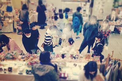 Come2019 ハンドメイド&雑貨フェア〈諫早文化会館〉2019/3/15 (金)~3/16 (土)