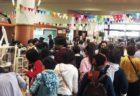 長崎歴史文化博物館〉特集展示「春うらら~美術の中の春~」~2019/5/19(日)