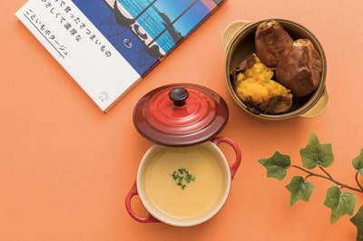 〈長崎五島 ごと〉<br>五島で育ったさつまいもの 優しくて濃厚なごと芋ポタージュ