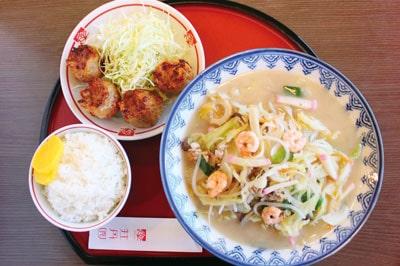 中華料理 牡丹園