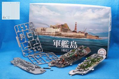 〈フジミ模型〉1/3000 軍艦99 軍艦島(端島)