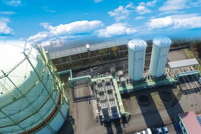 株式会社 九州ガスホールディングス