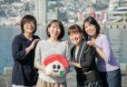 チューリッヒ保険会社 2019年度入社式 2019/4/1(月)