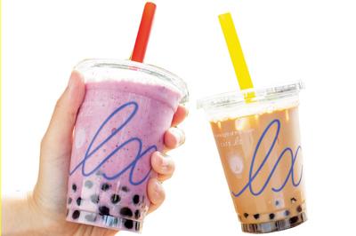 CAFE lx〈諫早〉