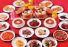 ANAクラウンプラザホテル長崎グラバーヒルで開催されるチャイニーズオーダーブッフェ