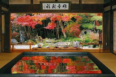 栄久山 寿福寺